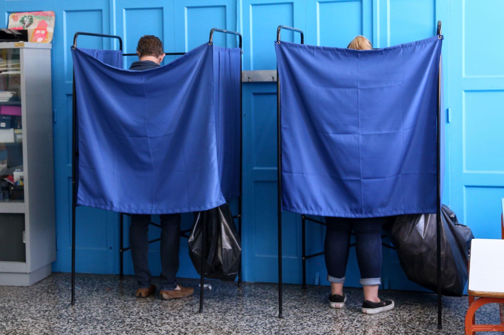 Τι κυρώσεις θα έχουν όσοι δεν ψηφίσουν στις εκλογές;