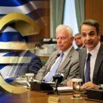 Αμεσα στην Βουλή το Νέο Φορολογικό νομοσχέδιο