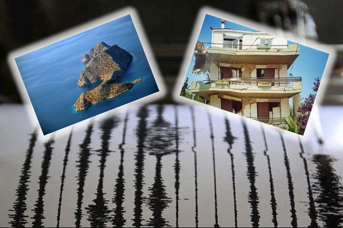 σεισμός αλκυονίδες