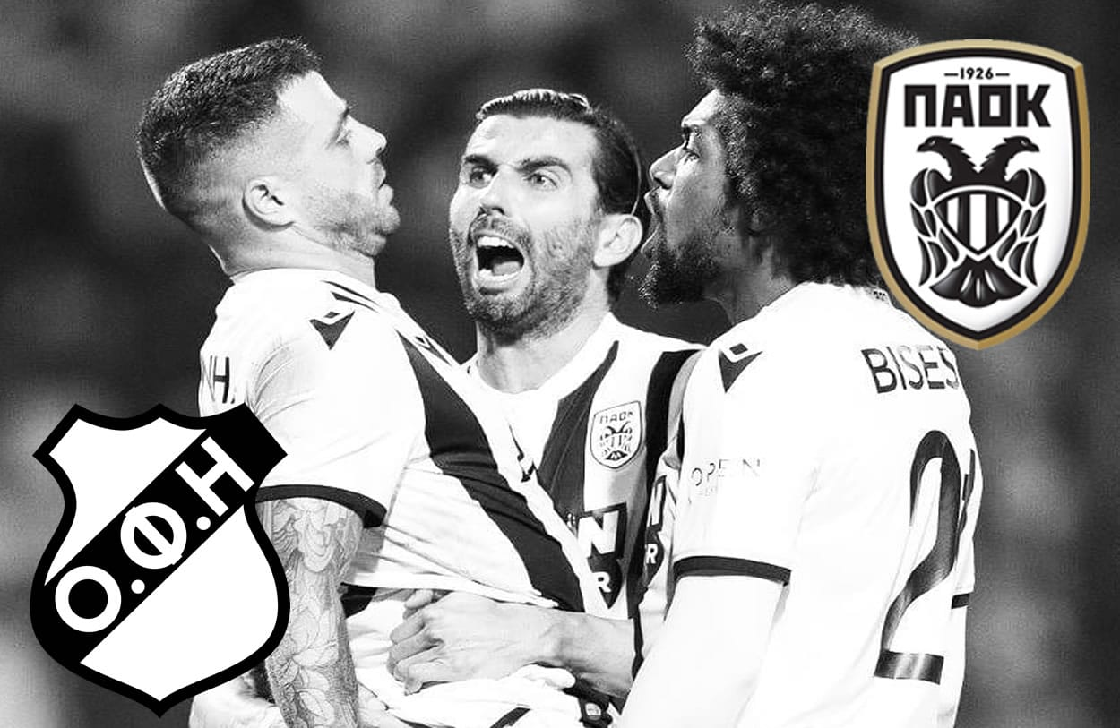 ofi paok live streaming edo zontana o agonas gia tin superleague