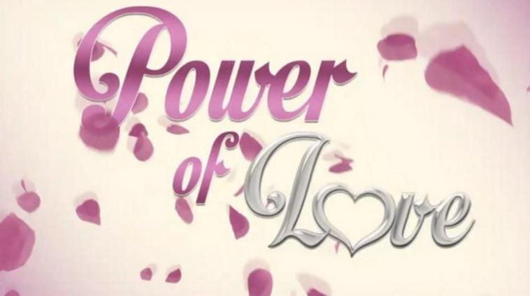 power of love mou chrostane lefta o ske ine mono yposchesis ke afoni i maria bakodimou