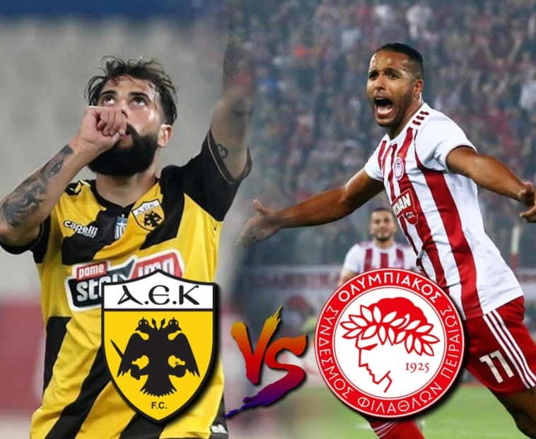 aek olybiakos live streaming zontani metadosi to nterbi