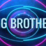 η φωνή του Big Brother