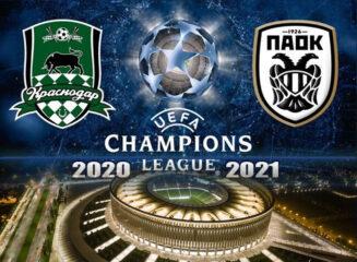 ΠΑΟΚ,ΠΑΟΚ champions league