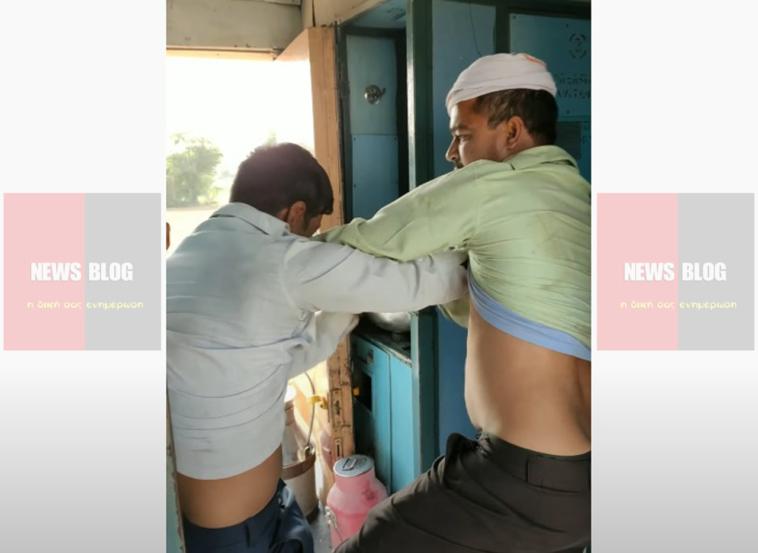 viral video tsakomos se treno stin india epese epiko xylo