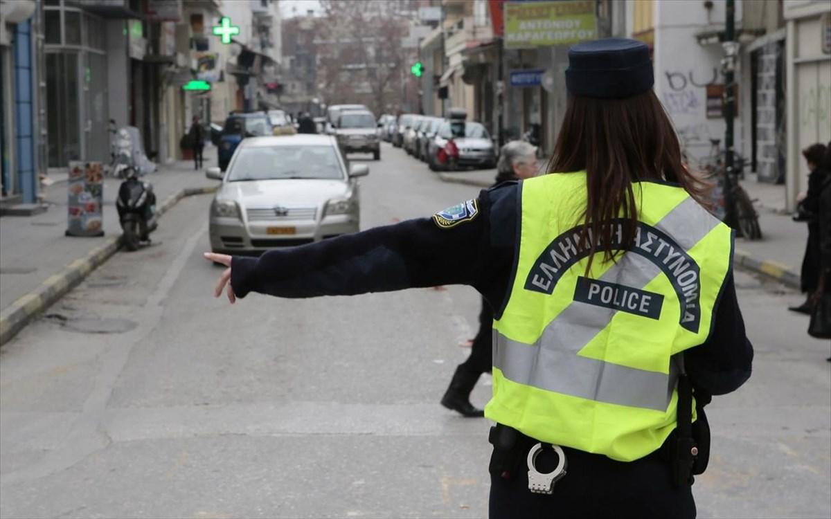 Έκτακτες ρυθμίσεις κυκλοφορίας για τρείς μέρες στην Αθήνα