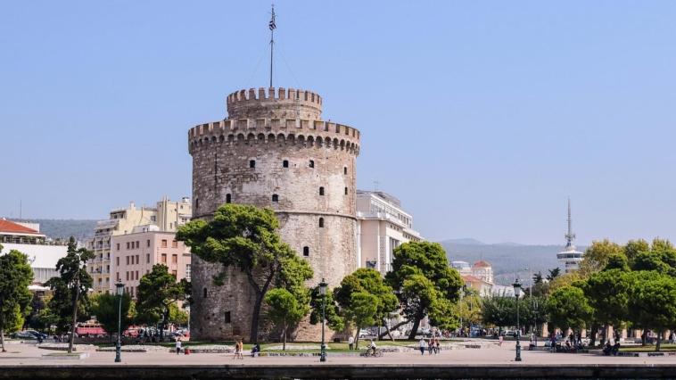 Θεσσαλονίκη ,τηλεκπαίδευση
