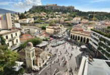Moody's: αναβάθμισε την αξιολόγηση του Δήμου Αθηναίων