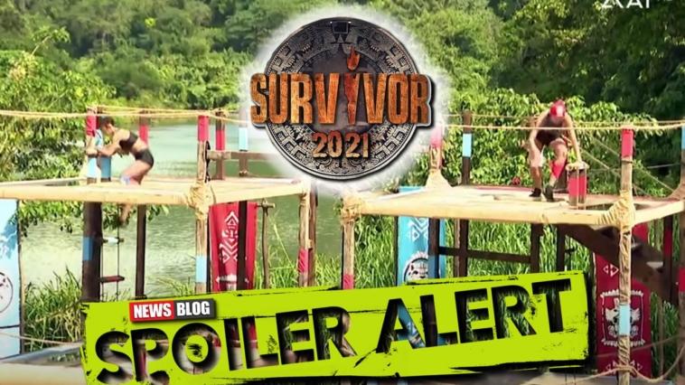 Survivor,Survivor spoiler,Survivor spoiler 28.12,Survivor αποχώρηση,Survivor αποχώρηση 28.12,Survivor Διαρροή,Survivor σήμερα,Survivor αποχώρηση,Survivor spoiler,Survivor spoiler αποχώρηση