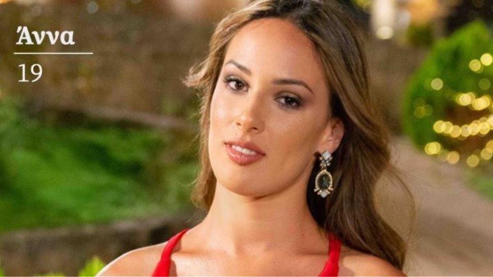 "The Bachelor: Η Άννα ""καρφώνει"" την Αντζελίνα"