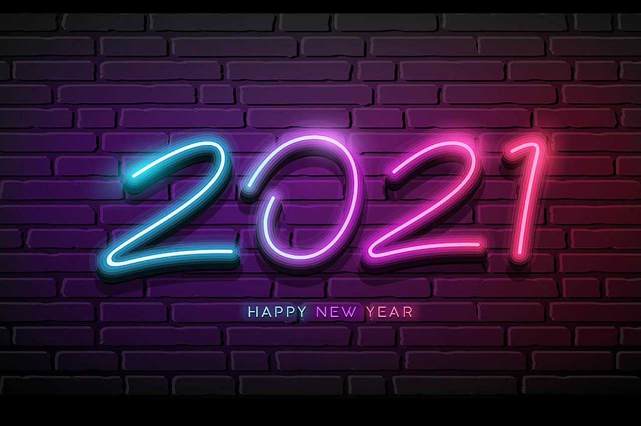 2021: Καλή Χρονιά με Υγεία σε όλους σας