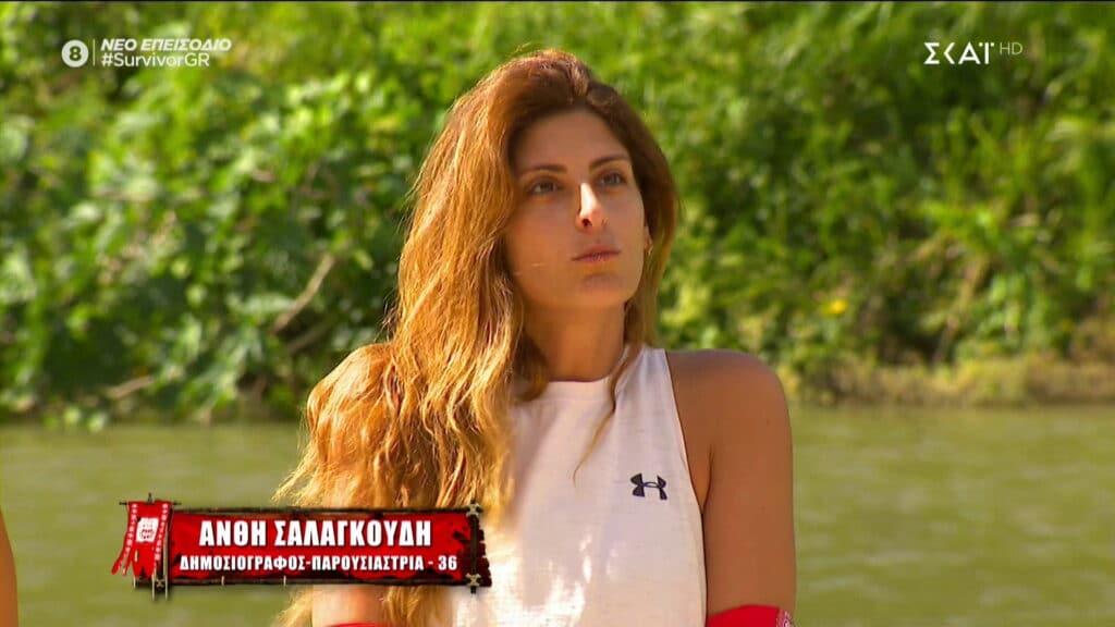 πρώτη υποψήφια η Ανθή Σαλαγκούδη!