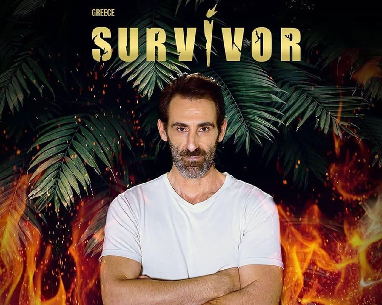 Survivor: Ποιος πιστεύει ότι ο Γιώργος Κοψιδάς θα φτάσει στον τελικό