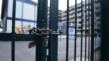 Τι περιμένει η κυβέρνηση για να ανοίξει τα γυμνάσια και τα λύκεια