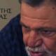 Η Γη της Ελιάς spoiler: Ο Λυκούργος ερευνά τα εγκλήματα του Κωνσταντίνου